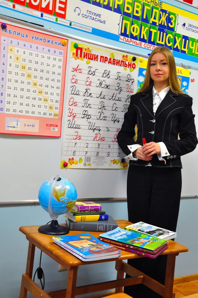 Учитель школы Multilingua, Ярская Елена