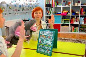 Учитель школы Multilingua, Патрина Екатерина